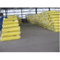 Buy cheap heat insulation material glass wool from Wholesalers