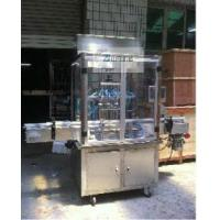 China Automatic Ointment Filling Machine (GT4T-4G) factory