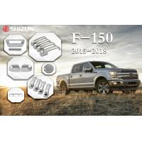Buy cheap 2015-2018 Ford F-150 F150 Accessories Plastic Chrome from Wholesalers