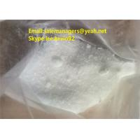 Buy cheap Anastrozole Arimidex Bodybuilding CAS 120511-73-1 , Raw Steroid Powder For Muscle Growth from Wholesalers