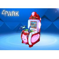 China Happy Warrior Super Attractive Kids Shooting Gun Games Prize Out Game Machine on sale