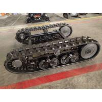 China Design Power Middle Chassis / 350kg Rubber Undercarriage DP-MKS-280 Jointless factory