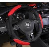 Quality steering wheel cover auto steering wheel cover for diameter 36-38cm steering for sale