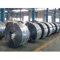 Buy cheap 0.70-2.00mm Cold Rolled Steel Sheet In Coil With Edge Protector Steel Grade Q195 from wholesalers