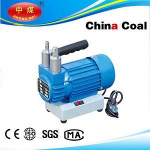 Buy cheap RH0250 Oil Lubricated Rotary Vane Vacuum Pump from Wholesalers