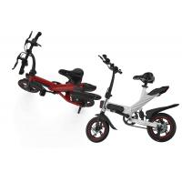 China Pure Electric Intelligent Folding Road Bike Short Charging Time For Travel factory