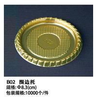 Buy cheap Plastic golden cake tray from Wholesalers