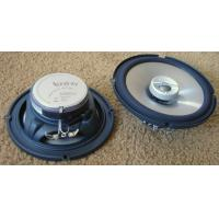 Quality car coaxial speaker wholesale