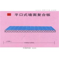 China Interior Wall insulated composite roof panels building material on sale
