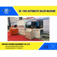 China Horizontal Full Automatic baler Machine for paper -making factory, waste disposal station factory