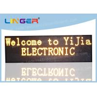 China Semi Outdoor Led Scrolling Display , Outdoor Scrolling Led Sign For P7.62mm / P10mm factory
