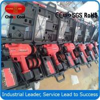 Buy cheap rebar tie tool from ChinaCoal from Wholesalers