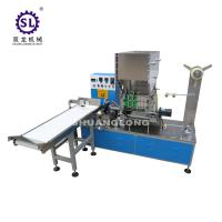 China Drinking straw packing machine high speed automatic single piece factory