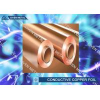 China Single - Shiny Treated RA Copper Foil Sheet Roll For Electronic Products factory