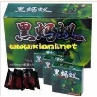 Buy cheap 4600mg black ant penis enlargement medicine from Wholesalers