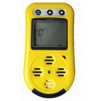 Buy cheap HD900 4in1 gas detector from Wholesalers