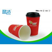 Buy cheap Logo Design Hot Drink Paper Cups 500ml With White / Black Lids Available from Wholesalers