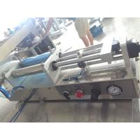 Buy cheap High Output Sachet Water Packaging Machine, 220V / 380V Ketchup Sachet Packing Machine from Wholesalers