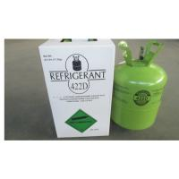 Buy cheap refrigerant gas R422D direct substitute for R22 from Wholesalers