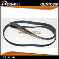 Buy cheap PROTON GEN 1.6 S4PH Car Engine Parts PW811496 6PK1677 Ribbed Drive Belts from Wholesalers