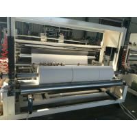 Buy cheap Towel Paper Rewinder Machine For Roll Slitting And Rewinding Air Inflating Shaft from Wholesalers