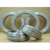 Buy cheap 3mm Heavy Duty Zinc Coating Oval High Carbon Iron Gi Galvanized Steel Wire from Wholesalers