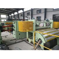 Quality Metal High Speed Coil Slitting Machine VF Speed Adjusting 0~50/80m / Min for sale