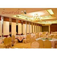 China Office soundproof movable outdoor folding movable partition wall customize OEM service on sale