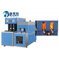 Buy cheap 2 Cavities Fully Automatic Pet Blow Moulding Machine One Year Warranty from Wholesalers