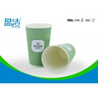 Buy cheap Taking Away Hot Drink Paper Cups 16oz Large Volume With Water Based Ink from Wholesalers
