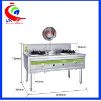 China Stainless Steel Kitchen Chinese Cooking Equipment Double Burner factory