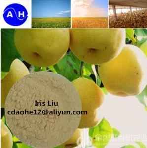 China Organic Fertilizer Alkaline Amino Acid 52% No Caking PH 7-9 Amino Acid Powder on sale