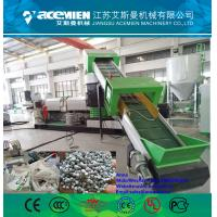 China Double stages pet pelletizing machine/ plastic bottle recycling granulator extruder machine/plastic recycling granulatio factory