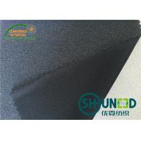 Double Dot PA + PES Fusible Interlining Fabric Black C5032Q Stretch Drapery