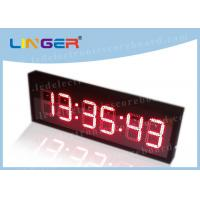 China Double Sides LED Countdown Timer For Different Sports Game 88 / 88 / 88 Format factory