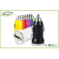 China Ego E Cigarette Accessories Mini Car Charger 12v - 24v For US / UK / EU Size factory
