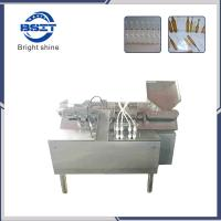 China 1ml-2ml Pesticide ampoule bottle glass syringe fill and seal machine with button control (AFS-4) factory