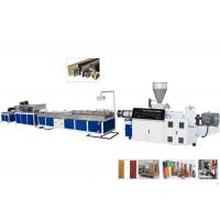 Buy cheap TPU / TPR / TPE PVC Plastic Profile Making Machine For Ceiling and Decking from Wholesalers