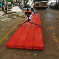 Buy cheap 900 type 0.4mm thick corrugated roof steel sheet for worker camp from wholesalers