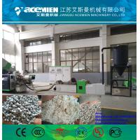 China PP/PE/LDPE/LLDPE/PS/ABS waste plastic single stage pelletizing machine/HIgh quality waste plastic recycling / pelletizin factory