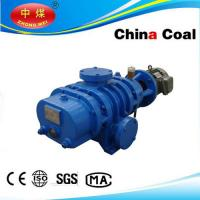 Buy cheap ZJ150 Roots Vacuum Pump from Wholesalers