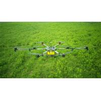 China aerial drone working picture video aerial drone spraying fumigation spraying drone sprayer agriculture uav crop duster on sale