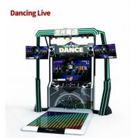 China LED Stage Dance Game Machine , Music Dance Machine With Colorful Lighting factory
