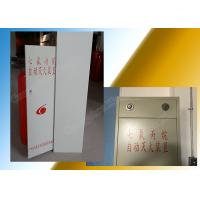 China 2.5Mpa Cabinet Type Fm200 Fire Extinguishing System Without Pipes on sale