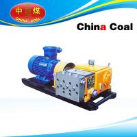 Buy cheap BRW40/20 type emulsion pump station from Wholesalers