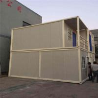 China energy saving sandwich panels container house for coffee kiosk factory