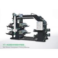 Buy cheap Energy Saving Four Color Flexo Printing Machine / Large 4 Color Printing Press Machine from Wholesalers