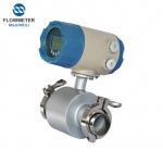 Buy cheap MGG Sanitary Electromagnetic flowmeter from Wholesalers