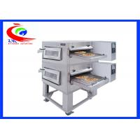 China Commercial Western Kitchen Equipment Gas 2 layers Conveyor Pizza Oven Pizza maker machine factory