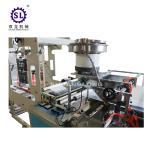 Buy cheap Fully automatic zip lock bag making machine , three side sealing bag making machine from Wholesalers